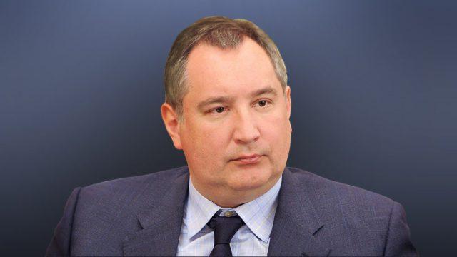 НАСА официально отменило приглашение Рогозина в США