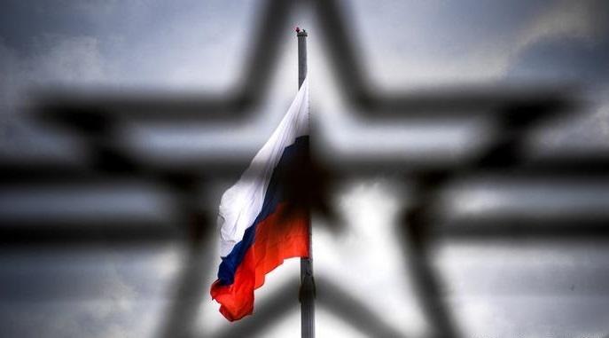 День Конституции в России 2017