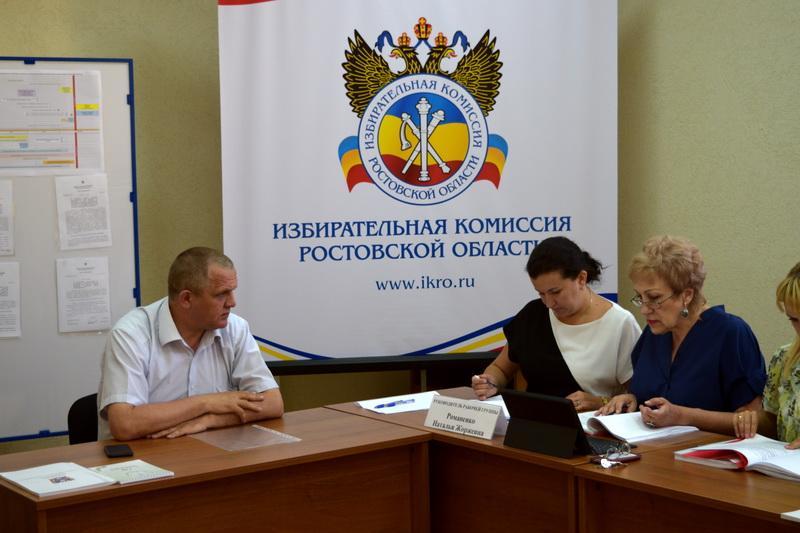 В Ростовской области в качестве кандидатов в депутаты Госдумы РФ смогли зарегистрироваться 63 человека