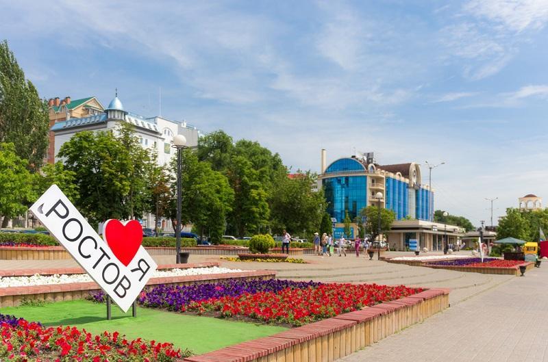День России 2017 в Ростове – мероприятия 12 июня, куда пойти