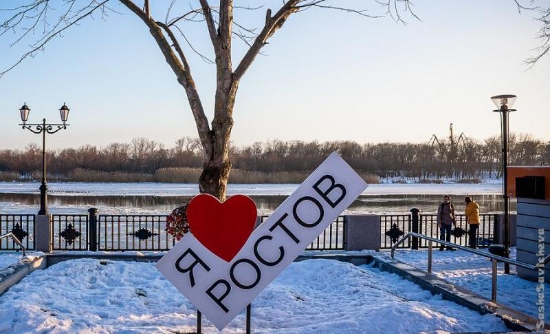 В Ростове обсуждают необычное явление для декабря
