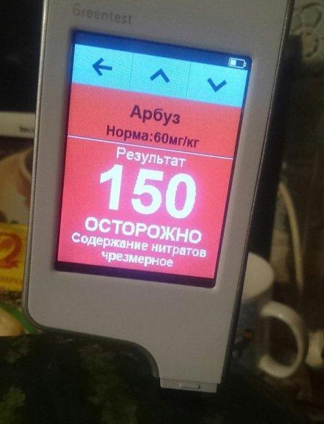 Житель Ростова обнаружил в гипермаркете «Магнит» опасные арбузы