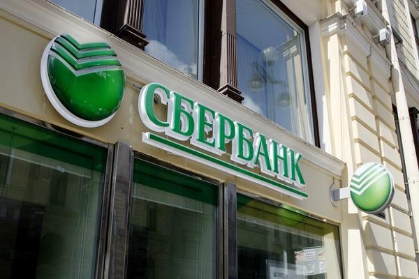 Глава Сбербанка рассказал о возможном внедрении системы идентификации клиентов по губам