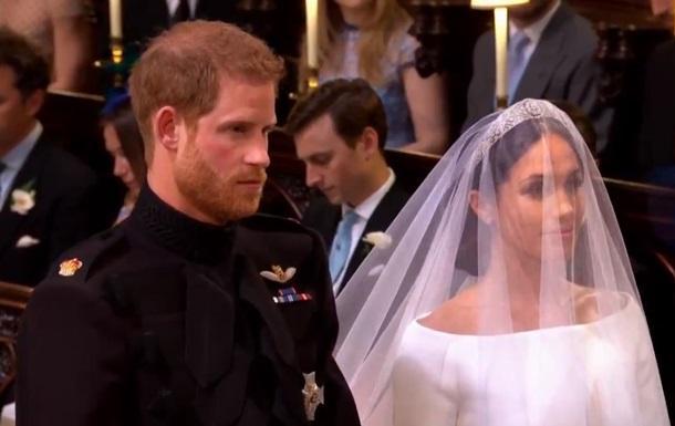 Свадьба принца Гарри и Меган Маркл: фото, видео, как всё прошло