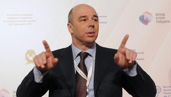 Минфин предложил полностью отказаться от пополнения ФНБ