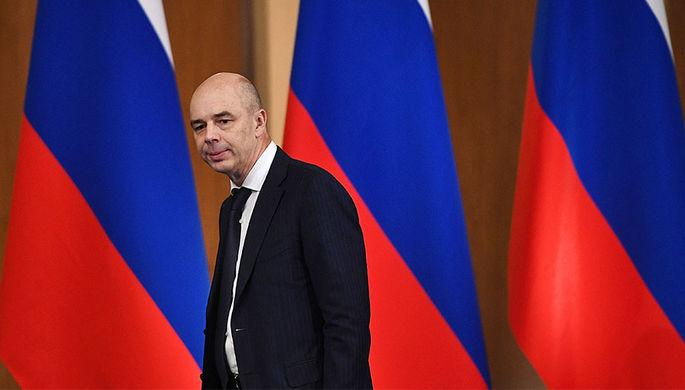 Минфин РФ: курс рубля стабилен — потрясений не предвидится