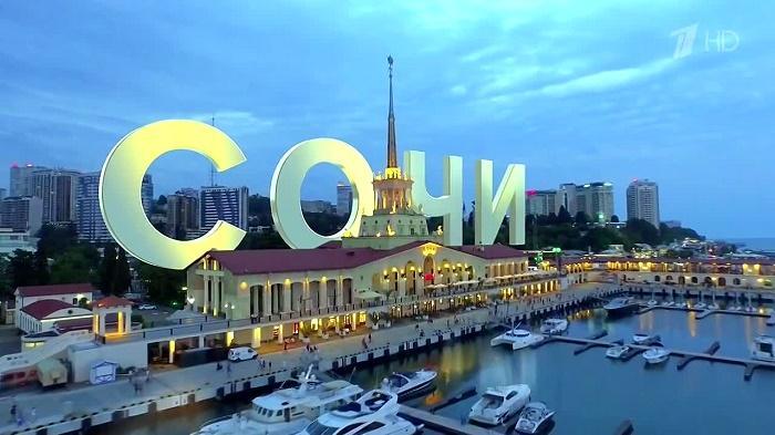 Самый дешевый курорт в Сочи