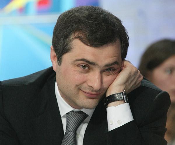 Прогноз Суркова: Россию ждет одиночество «полукровки»