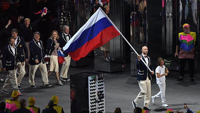 Открытие ОИ - 2016: триумфальное шествие команды России и первая победа на соревнованиях