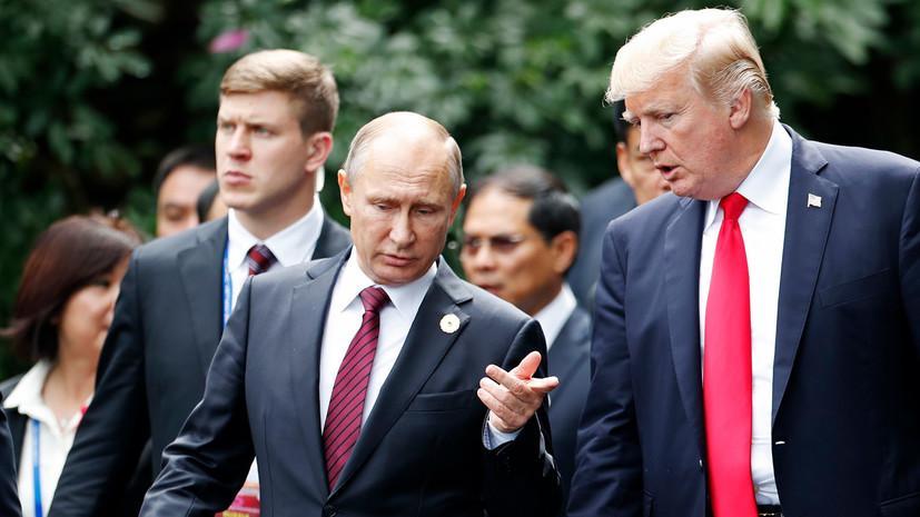 Москва решила ответить на «хамское поведение» США