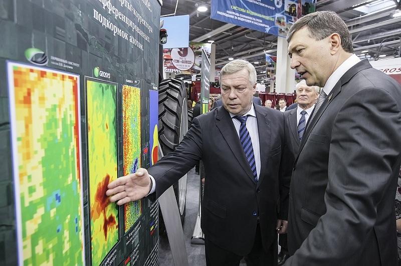 В Ростове пройдет II форум продовольственной безопасности