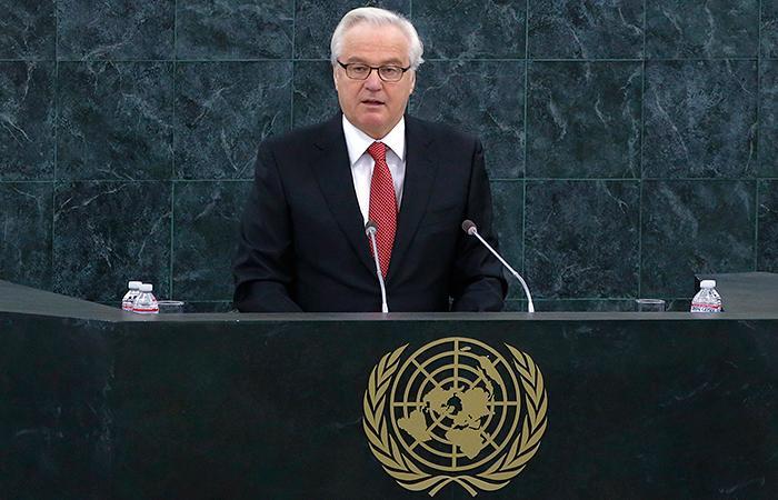 В России приступили к реализации плана по ООН