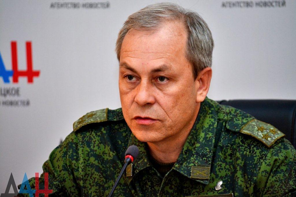 Засутки ВСУ обстреляли 14 населенных пунктов— ДНР