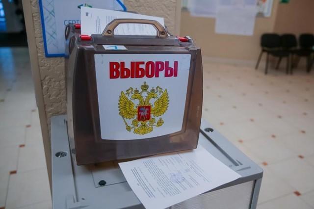 Выборы в Приморье 16 декабря