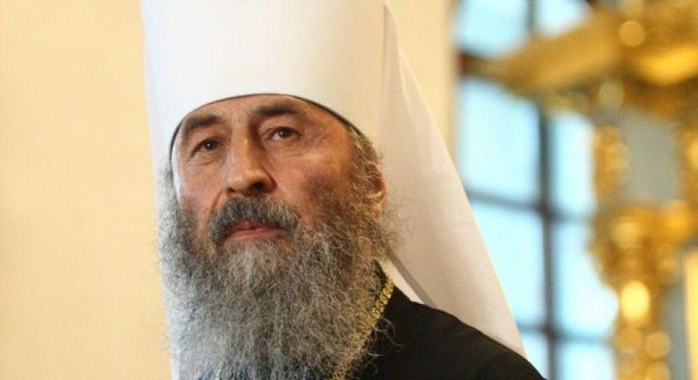 Онуфрий не будет встречаться с экзархами
