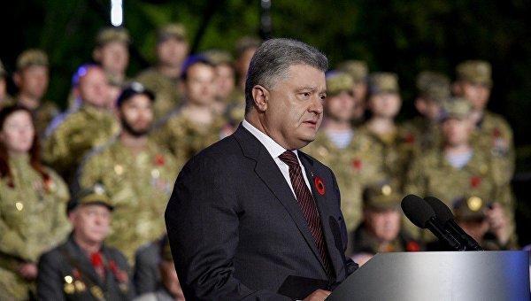 Акцию «Бессмертный полк» президент Украины назвал частью гибридной войны