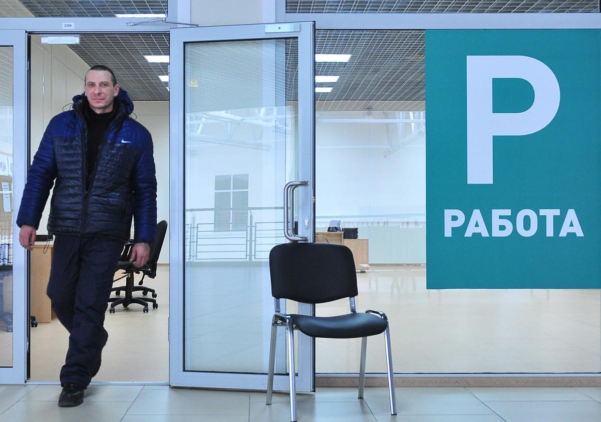 В России названы наименее востребованные профессии