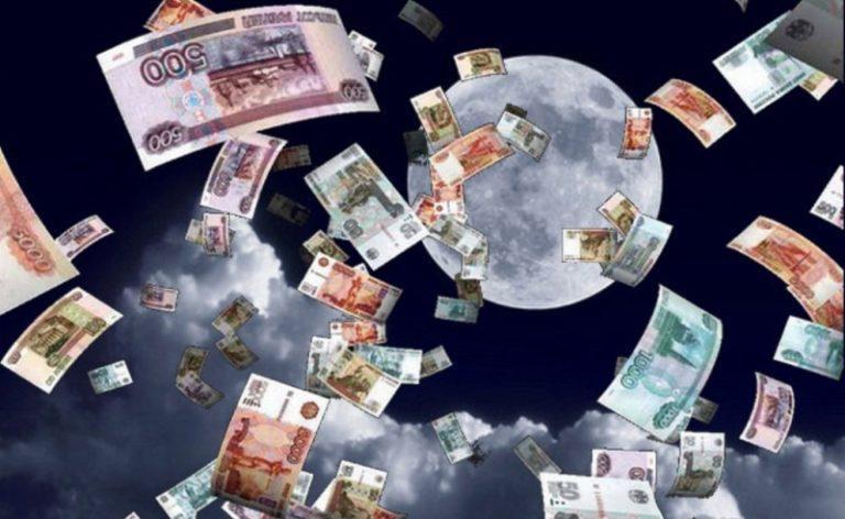 Лунный денежный календарь на март 2017: самые денежные дни и как привлечь достаток