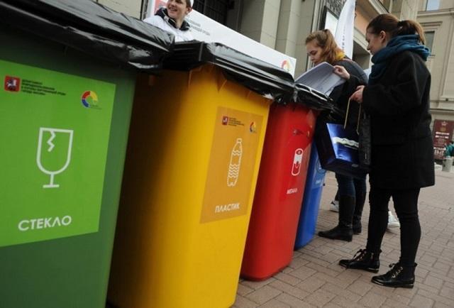 В России намерены ввести льготы за раздельный сбор мусора