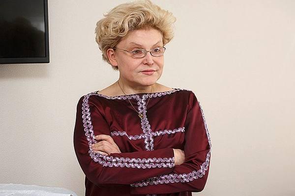 Суд оштрафовал за нарушения медицинский центр Елены Малышевой