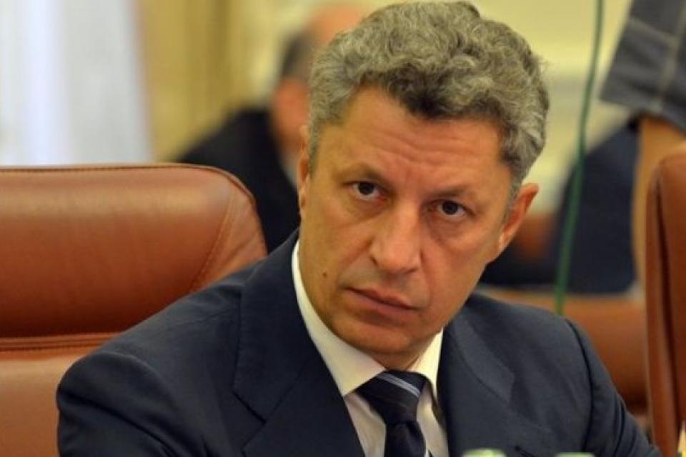 На Украине «Нафтогаз» назвали «бедой» для страны