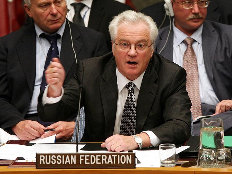 """Чуркин ответил США на обвинения РФ в """"циничном и лицемерном трюке"""""""