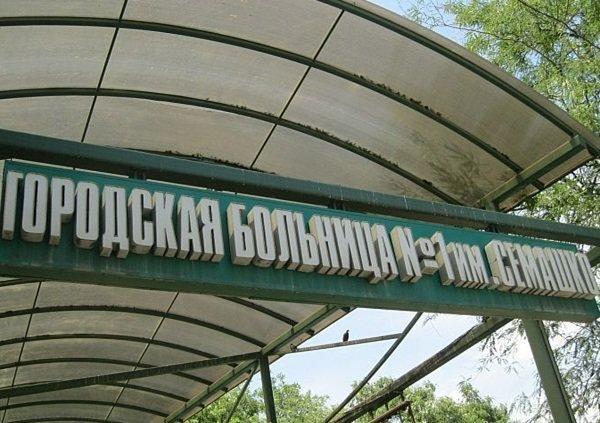 Губернатор Дона Василий Голубев принял решение не передавать в концессию весь комплекс ЦГБ