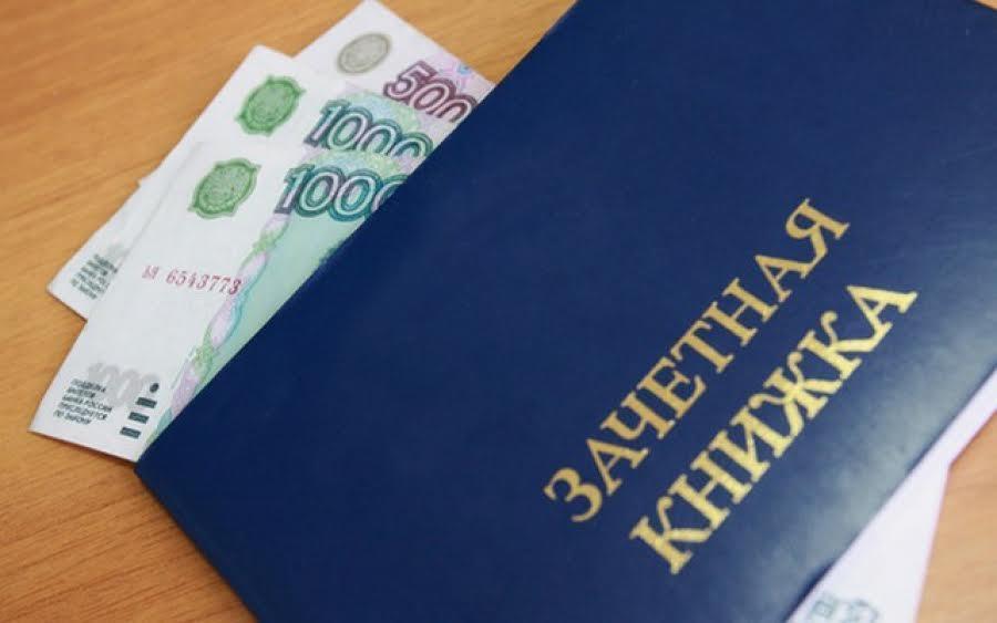 Студентка СГМУ выплатит штраф 660 тыс. рублей за дачу взятки