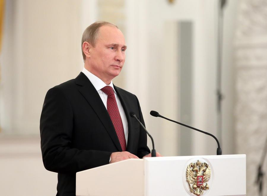 Президент утвердил новейшую внешнеполитическую концепцию Российской Федерации