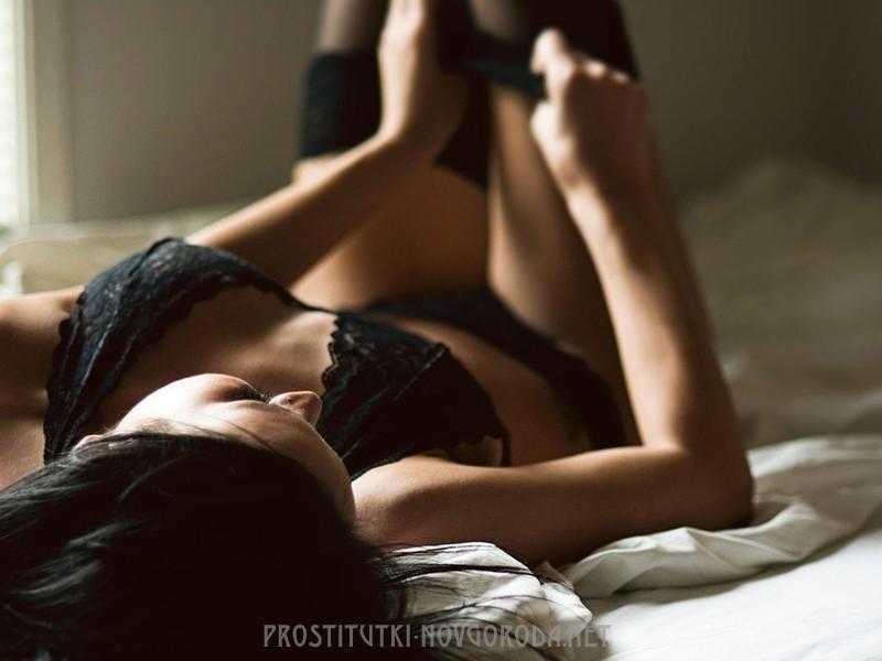 Секс удавольства