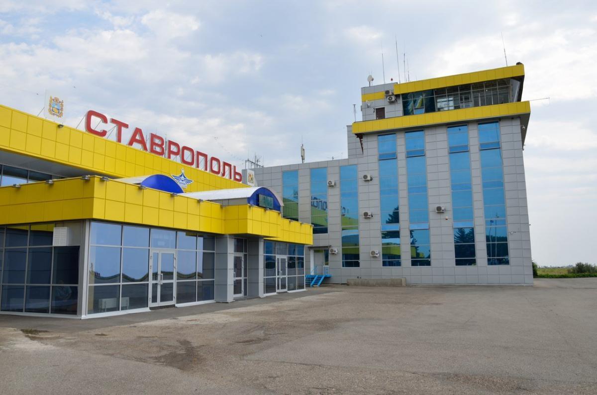 На Ставрополье дан старт голосованию за имена для аэропортов края