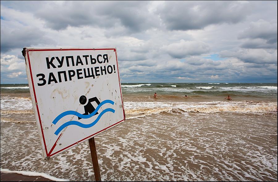 В Анапе наложили запрет на купание в море