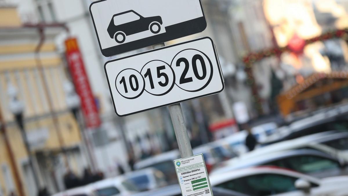 Закон, ужесточающий правила пользования парковкой в Москве, принес первые результаты