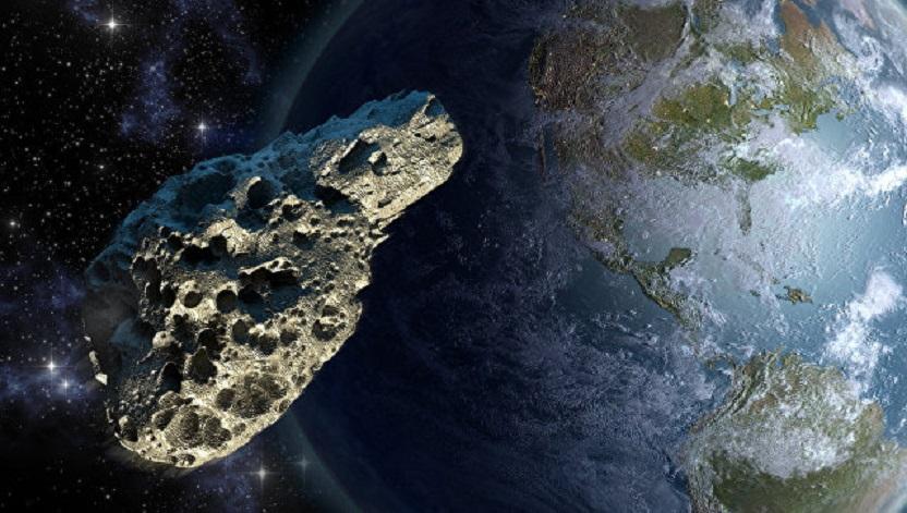 Астероид размером с Эйфелеву башню приближается к Земле - ученые