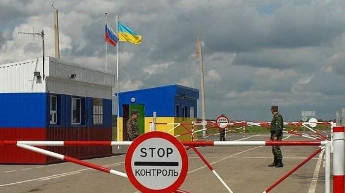 Граница Россия-Украина