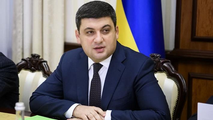 Киев заявил о четырех шагах к энергонезависимости Украины