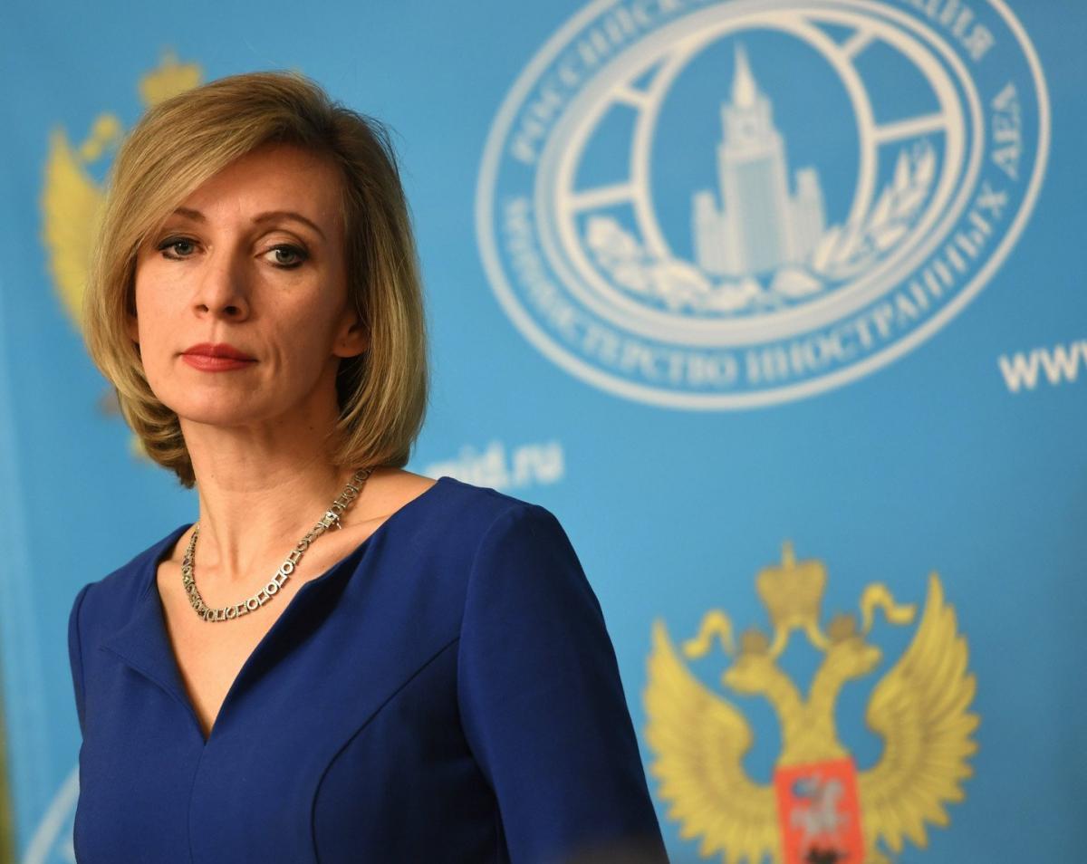 В МИД России пообещали, что помогут Марии Бутиной в поиске средств на адвокатов