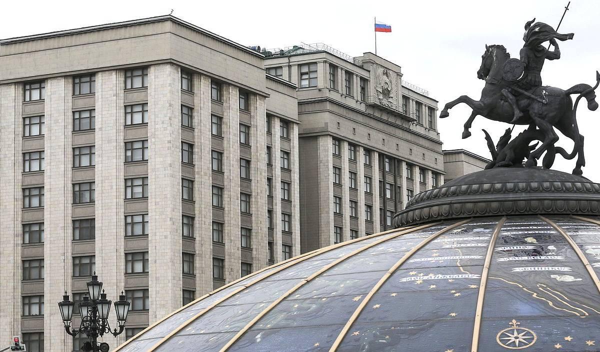 Здание Госдумы может быть признано аварийным, выявлены пустоты в фундаменте