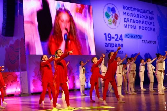 Открытие Дельфийских игр впервые прошло в Ростове-на-Дону