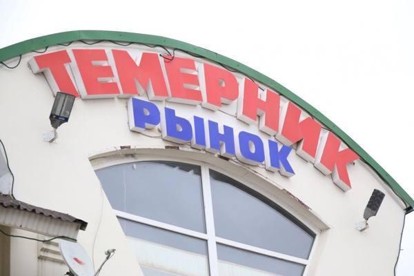Суд не удовлетворил иск ростовских властей, касающийся земли под рынком «Темерник»