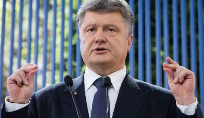 украина последние новости монтян