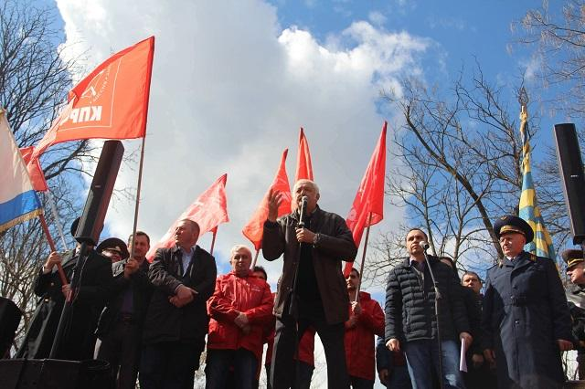 В Краснодаре прошел митинг против «закона об оскорблении власти»