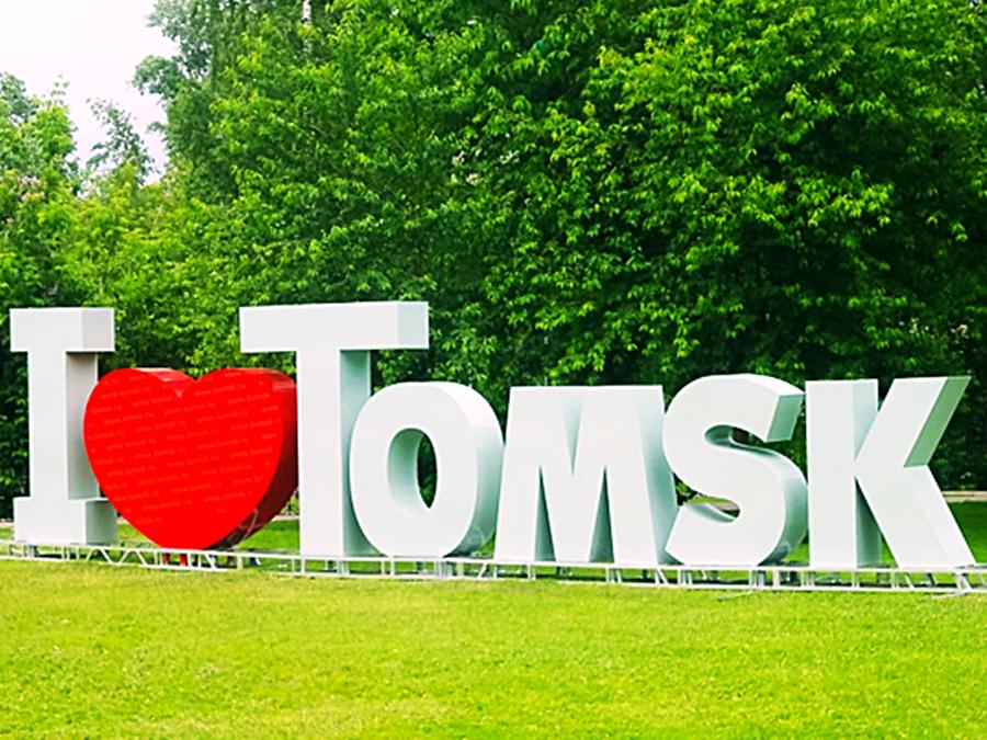 Празднование Дня города вТомске завершит файер-шоу имузыкальный флешмоб