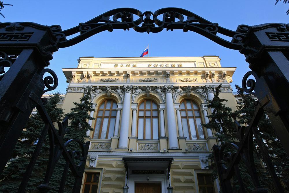 Центробанк России отказался от покупки валюты до конца 2018 года
