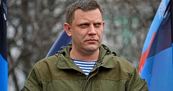 Александр Захарченко заявил, что не вел секретные переговоры с Петром Порошенко