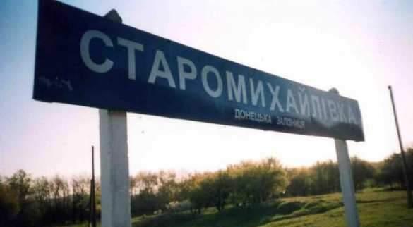 В Донбассе корреспонденты ВГТРК попали под огонь ВСУ