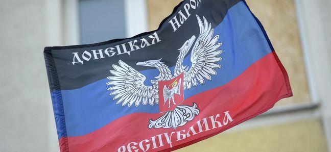 Киев протестует против открытия в итальянской Вероне представительства ДНР
