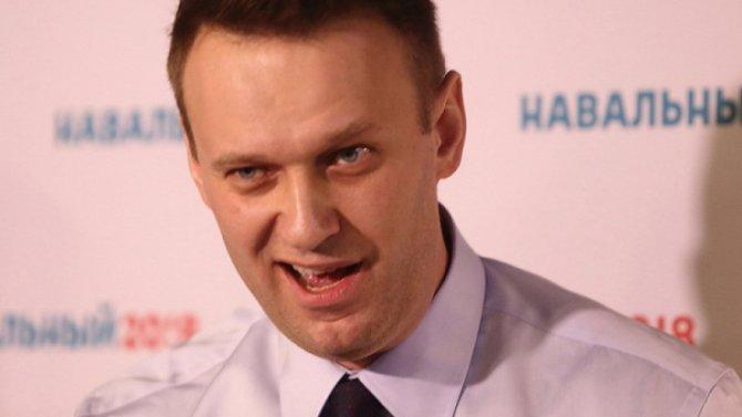 Сторонники Навального подали документы на регистрацию партии