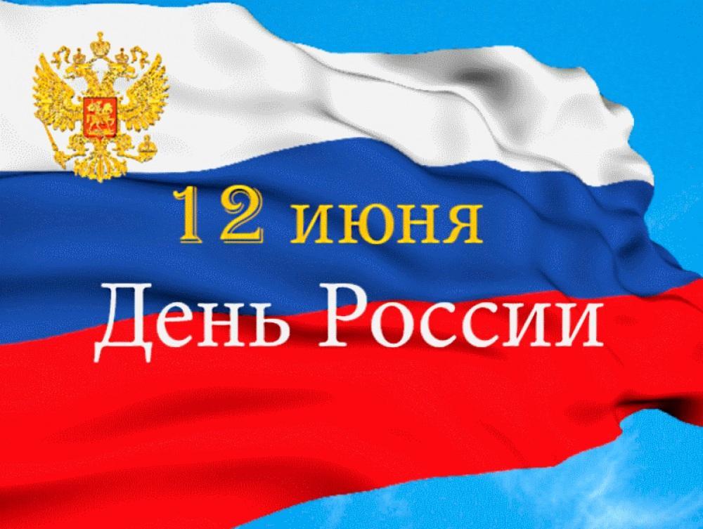 День России в Челябинске 2017 – полная программа мероприятий 12 июня