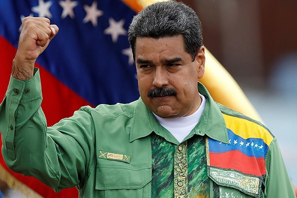 Мадуро выступил с призывом к военным немедленно задерживать предателей
